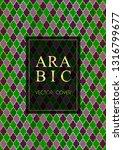 arabic pattern vector cover... | Shutterstock .eps vector #1316799677