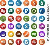color back flat icon set  ... | Shutterstock .eps vector #1316815304
