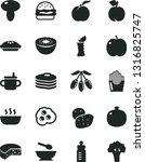 solid black vector icon set  ...   Shutterstock .eps vector #1316825747