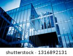 low angle view of skyscrapers ... | Shutterstock . vector #1316892131
