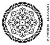 mandala pattern black and white | Shutterstock .eps vector #1316905361