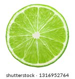 Juicy slice of lime isolated on ...