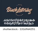 brush lettering calligraphy... | Shutterstock .eps vector #1316964251
