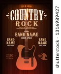 country rock music evening wild ... | Shutterstock .eps vector #1316989427