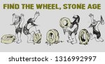 stone age man and wheel | Shutterstock .eps vector #1316992997