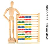 Bright Toy Abacus And Wooden...