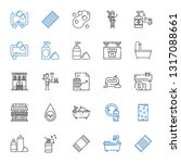shower icons set. collection of ... | Shutterstock .eps vector #1317088661