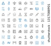 measure icons set. collection... | Shutterstock .eps vector #1317088901