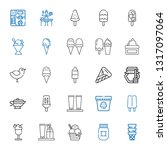 flavor icons set. collection of ... | Shutterstock .eps vector #1317097064