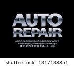 vector metallic logotype auto... | Shutterstock .eps vector #1317138851
