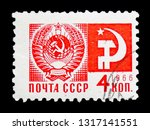moscow  russia   february 14 ... | Shutterstock . vector #1317141551