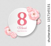 8 march card with gradient mesh ... | Shutterstock .eps vector #1317145151