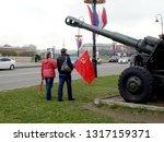st. petersburg   russia  05 09... | Shutterstock . vector #1317159371