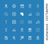 editable 25 match icons for web ... | Shutterstock .eps vector #1317186944