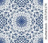 talavera pattern. azulejos...   Shutterstock .eps vector #1317191174