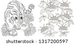coloring pages. coloring book... | Shutterstock .eps vector #1317200597