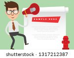 character and businessman... | Shutterstock .eps vector #1317212387