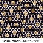 flower geometric pattern.... | Shutterstock .eps vector #1317270941