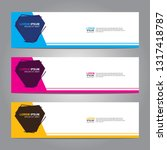 vector abstract web banner... | Shutterstock .eps vector #1317418787