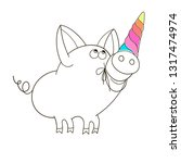 a pig with a unicorn horn.... | Shutterstock .eps vector #1317474974