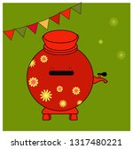 red samovar with yellow floral... | Shutterstock .eps vector #1317480221