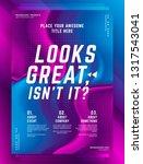 modern abstract cover design... | Shutterstock .eps vector #1317543041