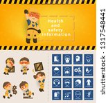 construction worker repairman... | Shutterstock .eps vector #1317548441