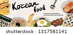 template banner with a set of... | Shutterstock .eps vector #1317581141