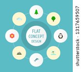 set of nature icons flat style... | Shutterstock .eps vector #1317659507