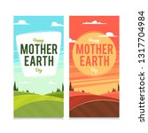 banners with landscapes mother... | Shutterstock .eps vector #1317704984