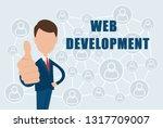web development   text on the... | Shutterstock .eps vector #1317709007