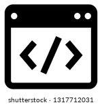 developer software code vector... | Shutterstock .eps vector #1317712031