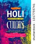 happy holi  holi colors ... | Shutterstock .eps vector #1317755741