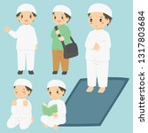 vector collection of a muslim... | Shutterstock .eps vector #1317803684