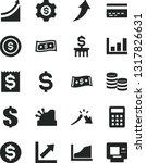 solid black vector icon set  ... | Shutterstock .eps vector #1317826631