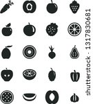 solid black vector icon set  ... | Shutterstock .eps vector #1317830681