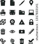solid black vector icon set  ... | Shutterstock .eps vector #1317833141