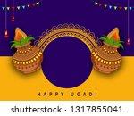 happy ugadi festival   gudi... | Shutterstock .eps vector #1317855041