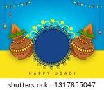 happy ugadi festival   gudi... | Shutterstock .eps vector #1317855047