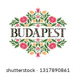 budapest  hungary illustration... | Shutterstock .eps vector #1317890861