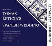 traditional wedding invite card ... | Shutterstock .eps vector #1317891794