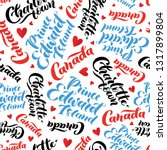 pattern with lettering of... | Shutterstock .eps vector #1317899804