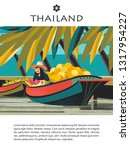 thailand. women sold fruit on... | Shutterstock .eps vector #1317954227