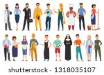 collection of men and women... | Shutterstock .eps vector #1318035107