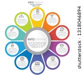 infographic template with steps ... | Shutterstock .eps vector #1318046894