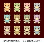 cute baby teddy bear vector... | Shutterstock .eps vector #1318056194
