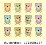 cute baby teddy bear vector... | Shutterstock .eps vector #1318056197