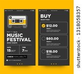 music festival ticket booking... | Shutterstock .eps vector #1318058357