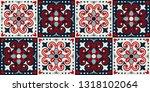 mexican pottery talavera.... | Shutterstock .eps vector #1318102064