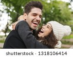 portrait closeup of smiling... | Shutterstock . vector #1318106414